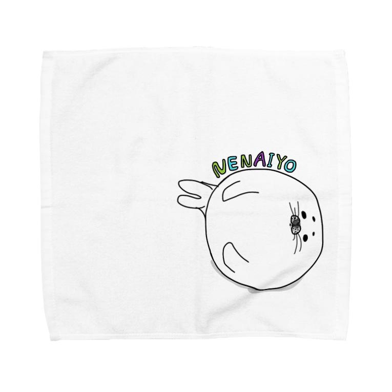 秋田のハーブ、育ちました。のこばやしの起きてるアレ Towel handkerchiefs