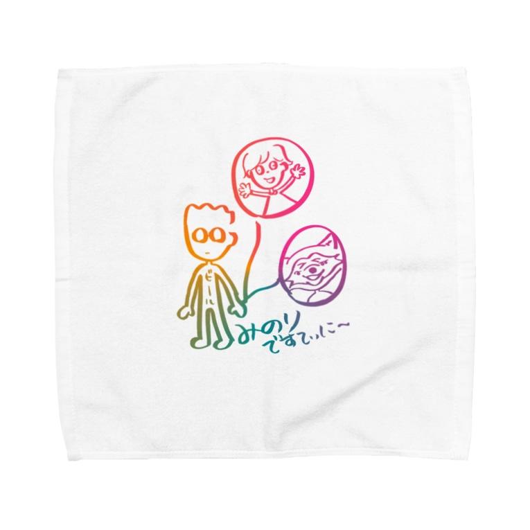 minoli DestinyのTOMO Design Towel handkerchiefs