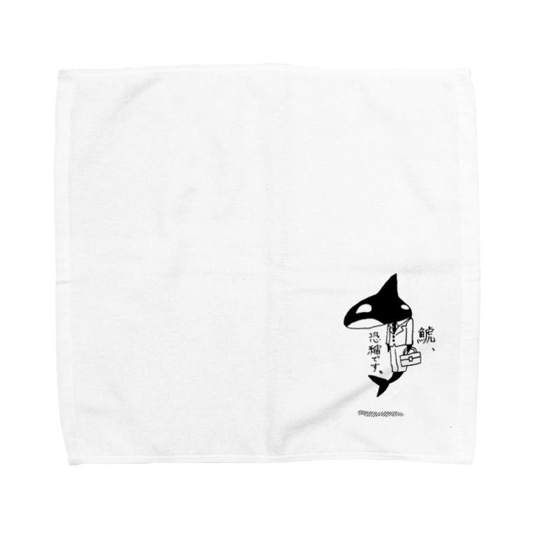 唐松 梗樹(カラマツ コウキ)の恐縮する鯱(しゃち) Towel handkerchiefs