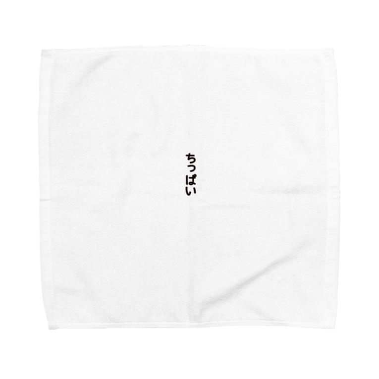 suzushopの_? Towel handkerchiefs