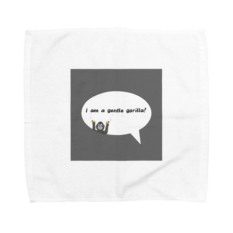 美  紅の優しいゴリラ Towel handkerchiefs