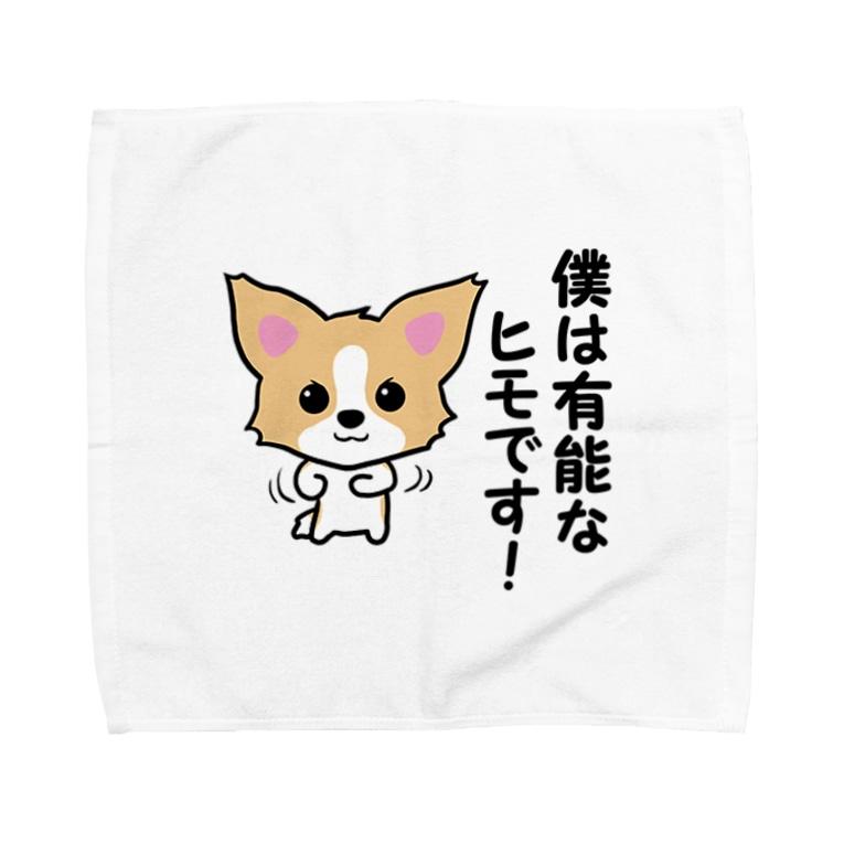 ひもチワワ♂グッズ公式ショップのひもチワワ♂。「僕は有能なヒモです!」 Towel handkerchiefs