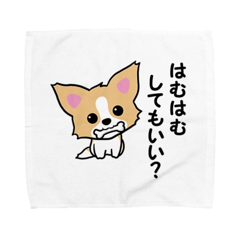 ひもチワワ♂グッズ公式ショップのひもチワワ♂。「はむはむしてもいい?」 Towel handkerchiefs