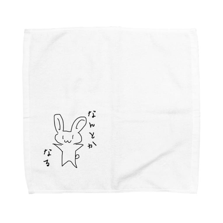 りんりこりんりんのてきとうさぎ Towel handkerchiefs