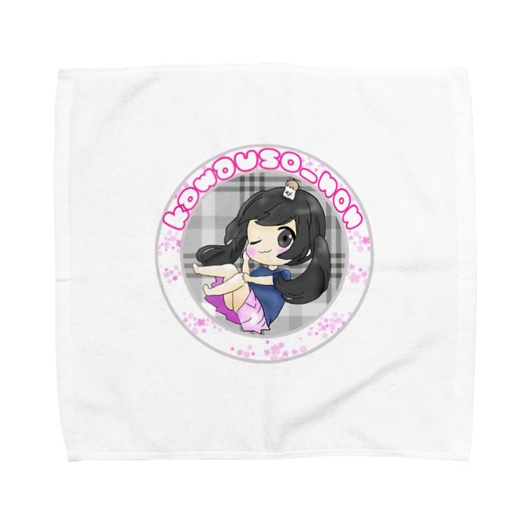 のんちゃんワールドののんちゃん Towel handkerchiefs