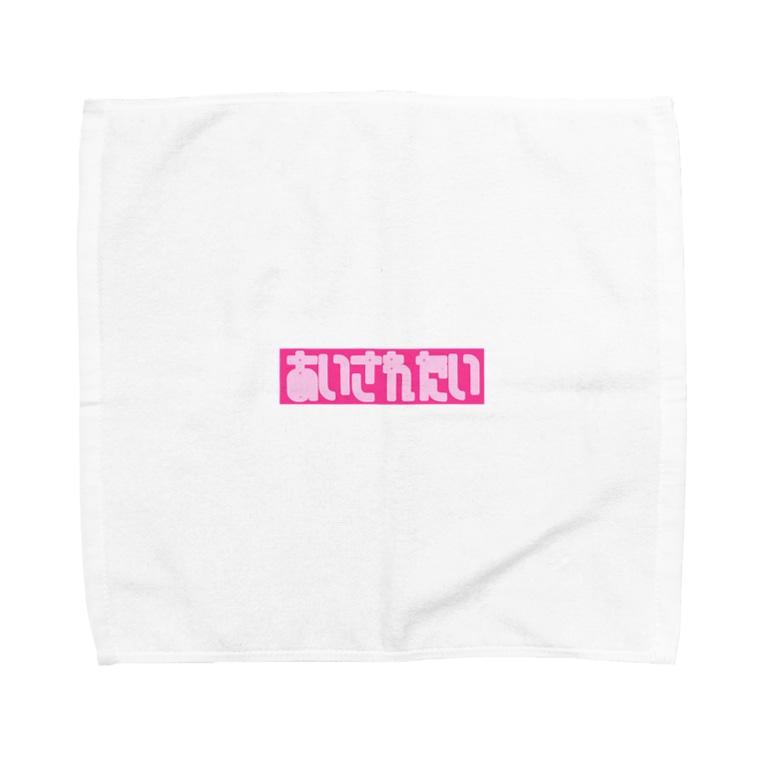 harushioriの愛されたい Towel handkerchiefs