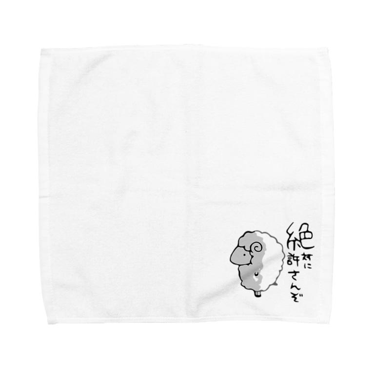 狐中天の絶許 Towel handkerchiefs