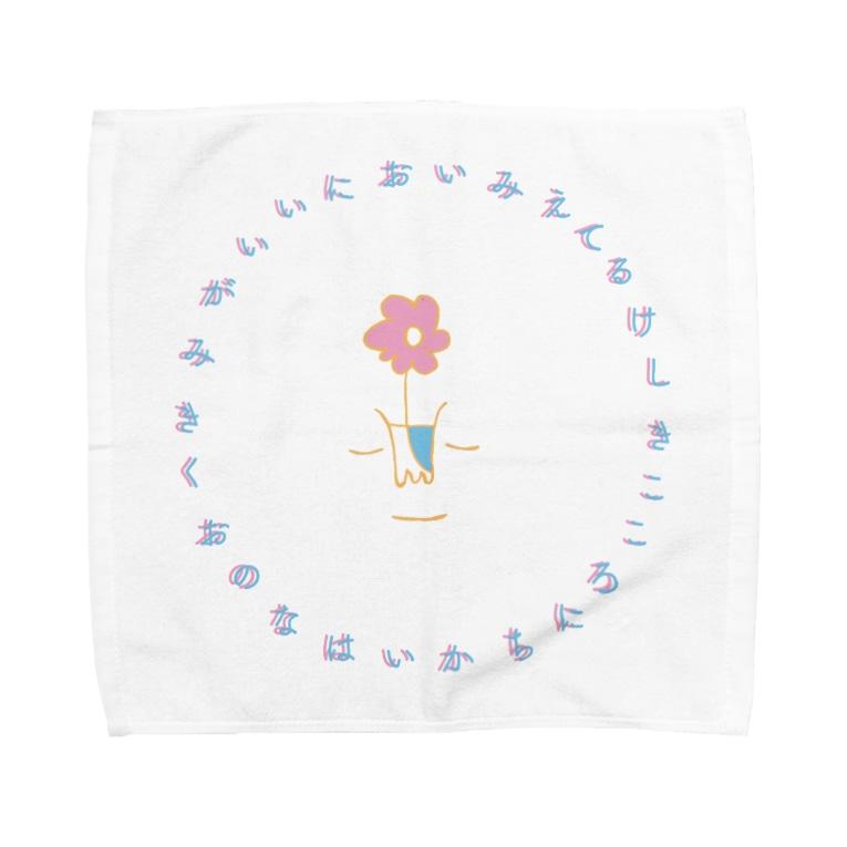 かつなりのhana Towel handkerchiefs