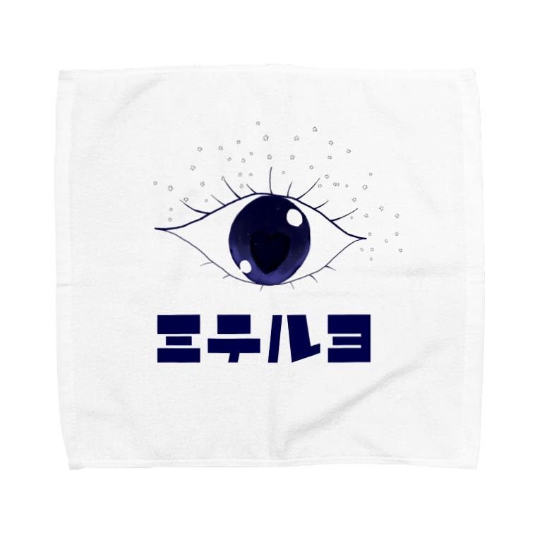 睡眠しか勝たんの見てるよ Towel handkerchiefs