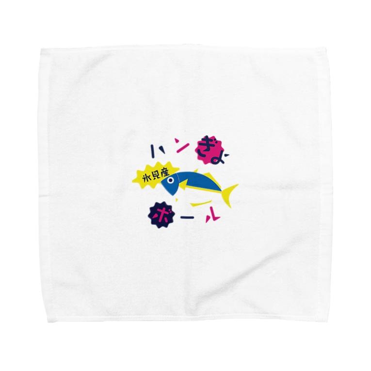 【公式】ゆるスポーツオンラインストアのハンぎょボール Towel handkerchiefs