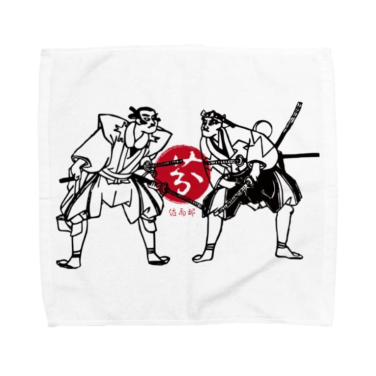 SAUNA BASEの佐雨那 芬【立ち合い】 Towel handkerchiefs