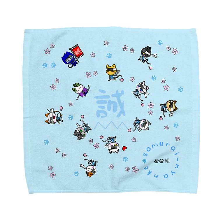 にゃーにゃー組@LINEスタンプ*絵文字販売中!のにゃーにゃー組*誠*出陣! Towel Handkerchief