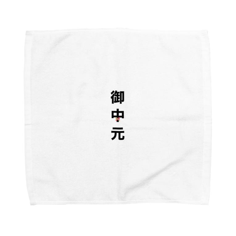 かえるのてぶくろの御中元 Towel handkerchiefs