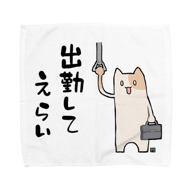 路地裏萬亭のお店の出勤してえらい Towel Handkerchief
