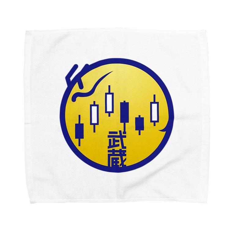 原田専門家のパ紋No.3077 武蔵 Towel handkerchiefs