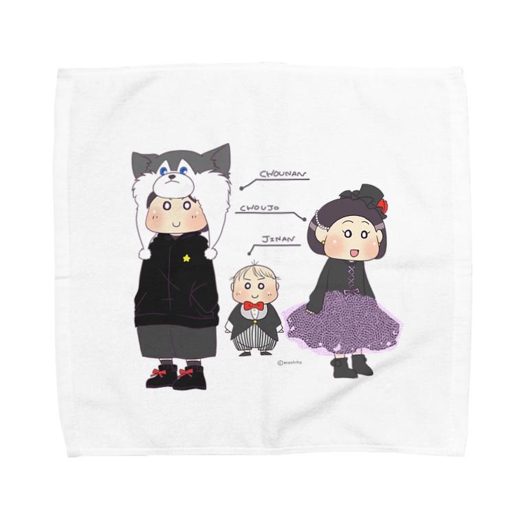 もちほ。のおしゃれなさんきょうだい。 Towel handkerchiefs