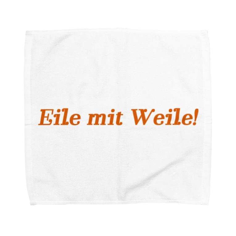 かめものづくり2号店の【ドイツ語】遠回りをもって急ぐ Towel handkerchiefs