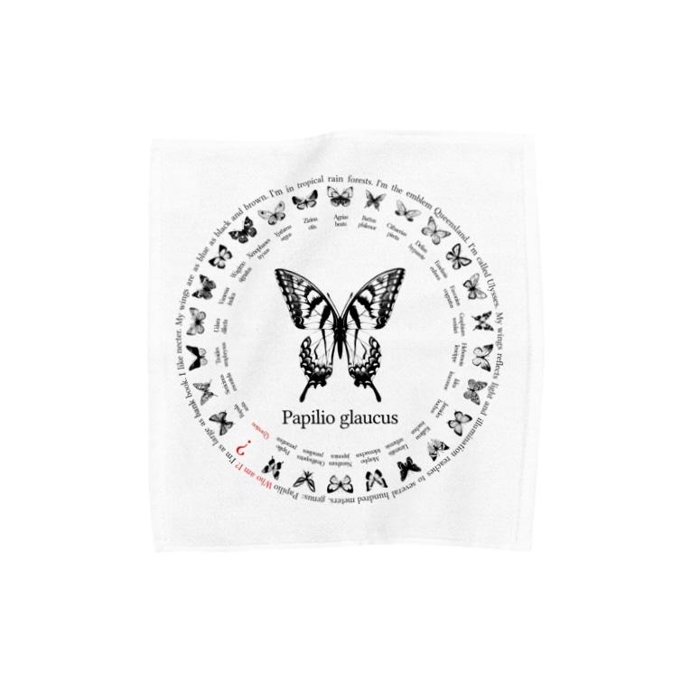 NEROの26 butterflies Towel handkerchiefs