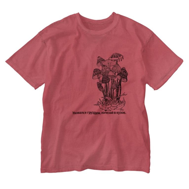 はまッシュ ショップのgenso_kinoko Washed T-shirts