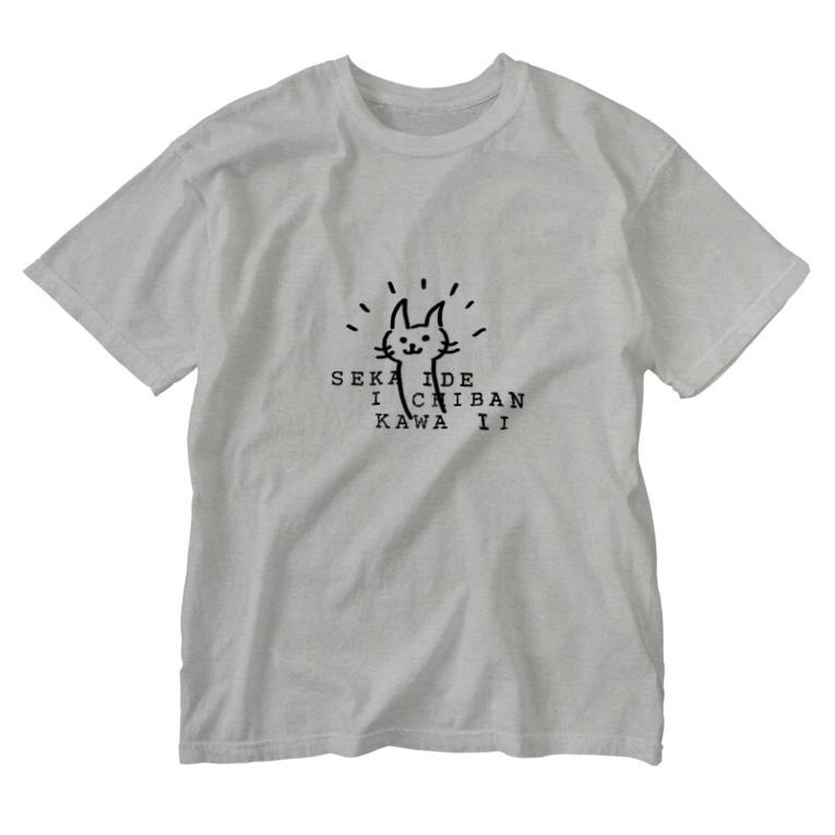 真夜中のにゃんこ団@ユンとにゃんズの世界でいちばんかわいい! Washed T-shirts