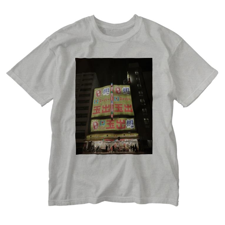 道行屋雑貨店のスー玉 Washed T-shirts