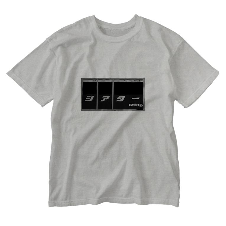 HotPantsDenimの爆音 Washed T-Shirt