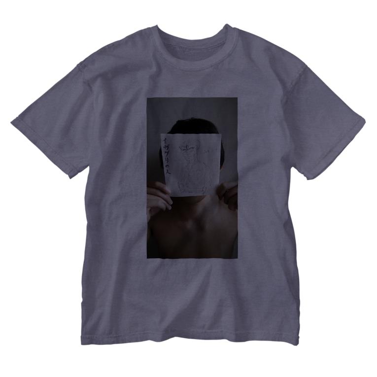 ぶたマンモス やっぴーのGARU jinpei series Washed T-shirts