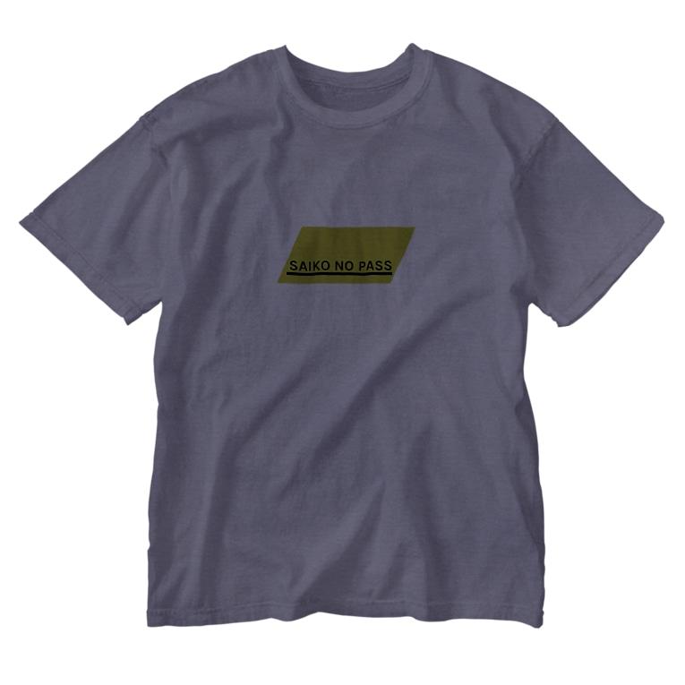 木の木の最高のパス Washed T-shirts