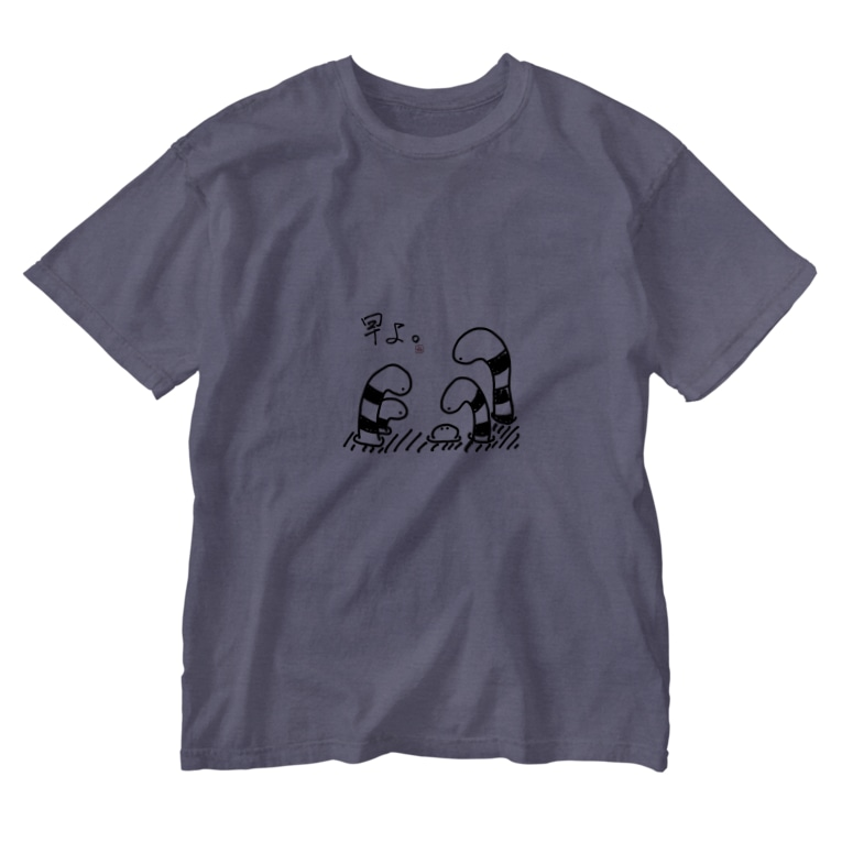 nefkulの急かされるチンアナゴ Washed T-shirts