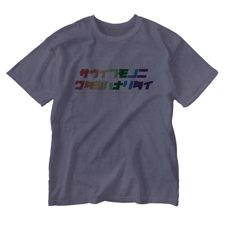 blastmediaのサウイフモノ Washed T-shirts