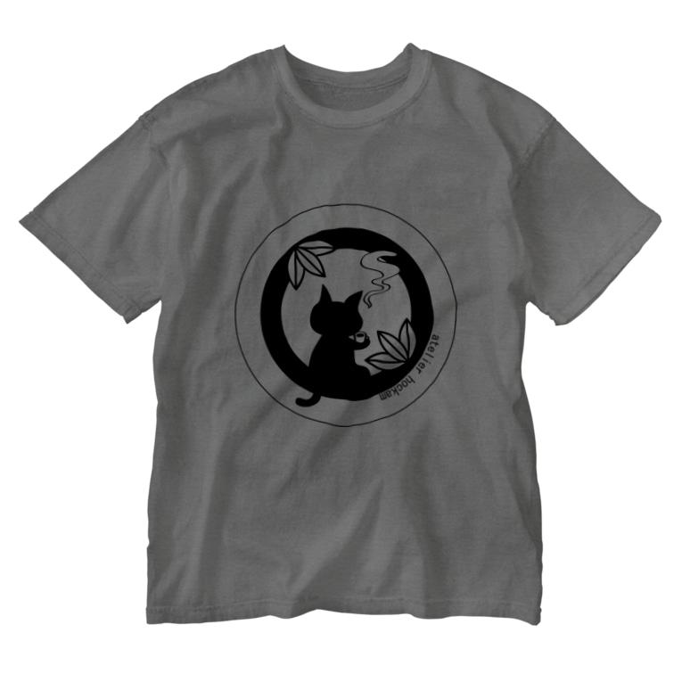 ほっかむねこ屋(アトリエほっかむ)のちゃのみねこ Washed T-shirts