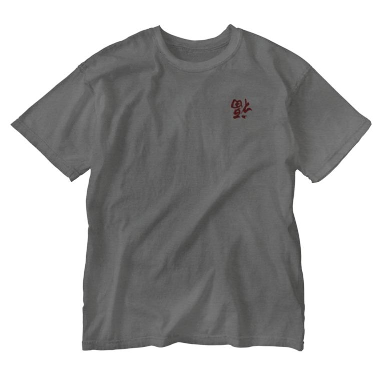 pon-shopの倒福 Washed T-shirts