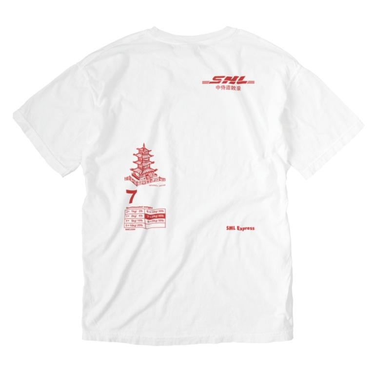 Samurai GardenサムライガーデンのSAMULAI Express中侍道敦豪 Washed T-Shirtの裏面