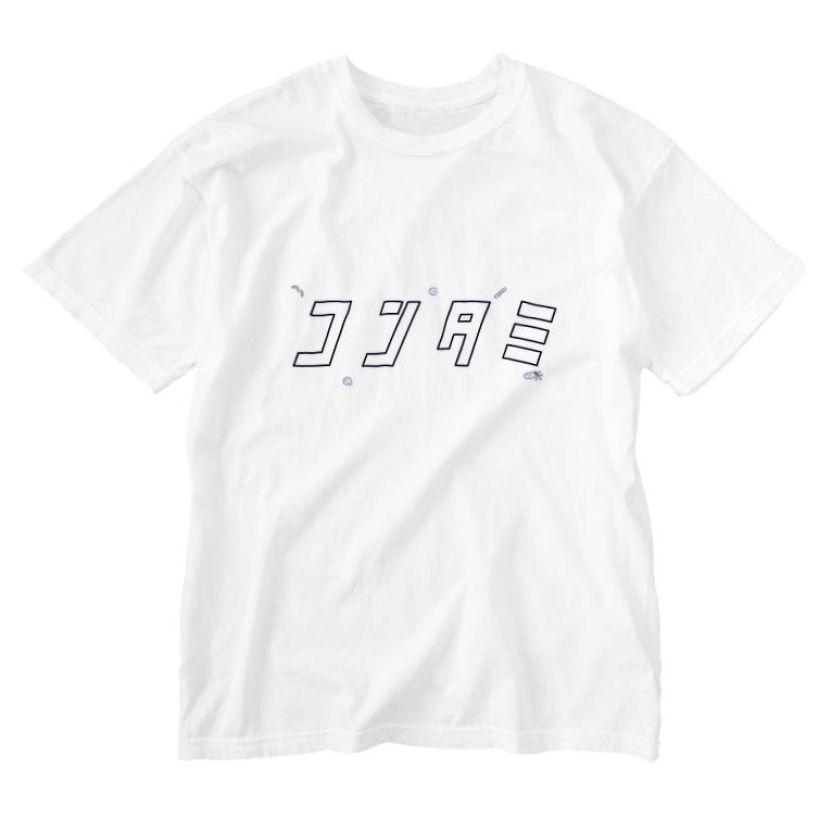 れじのコンタミ(紫) Washed T-shirts