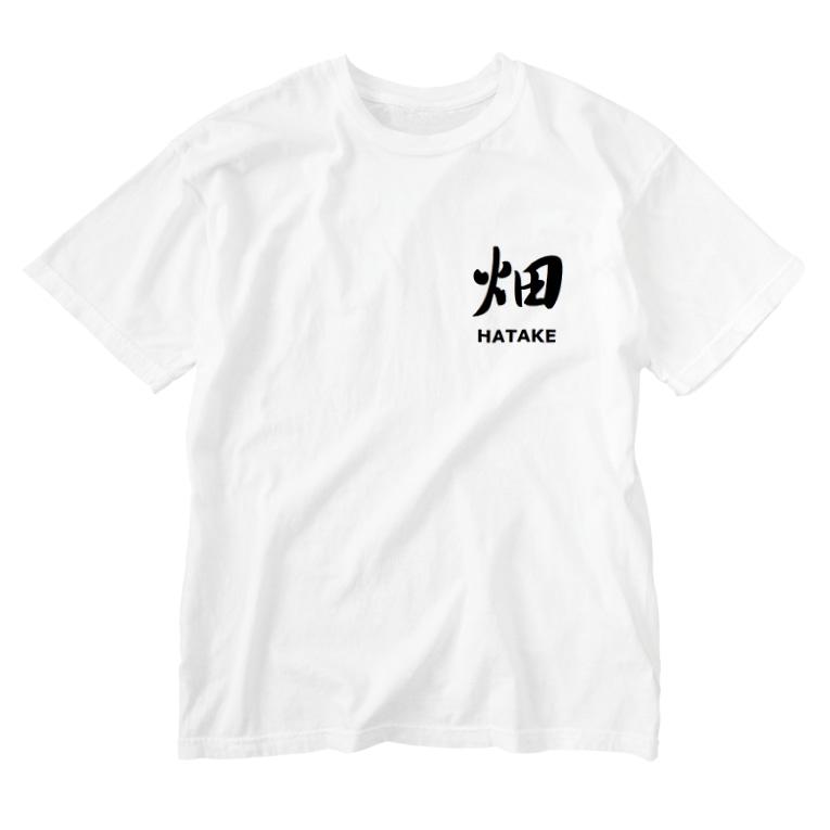 アメリカンベースの畑 はたけ Washed T-shirts
