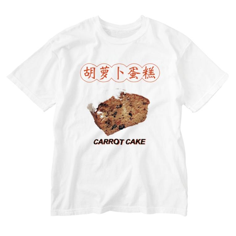 mokmokのCarrot Cake てぃ〜 Washed T-shirts