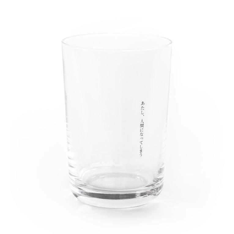 ATELIER SUIのmermaid. Water Glass