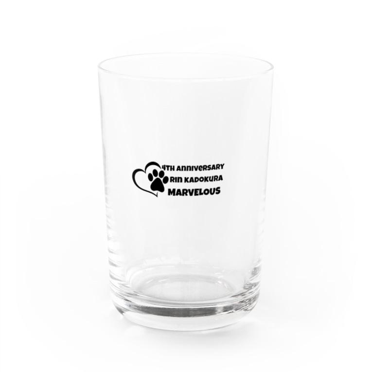 門倉 凛の4th Anniversaryグッズ Water Glass