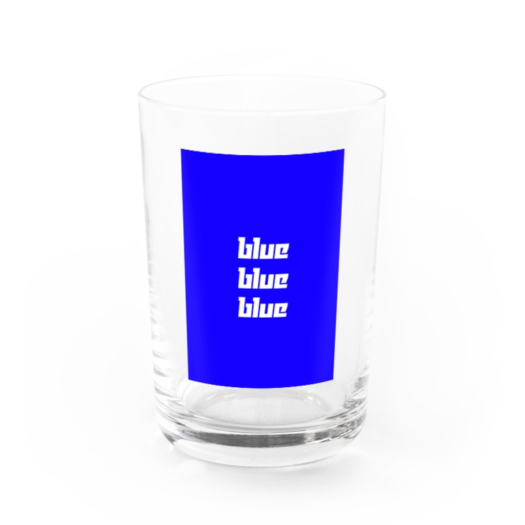 じゆうにのびのびのblue Water Glass