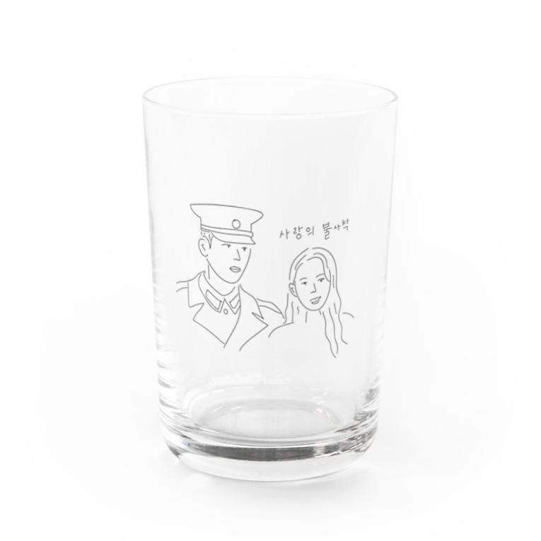 GreenFirst 🌱の愛の不時着風 Water Glass