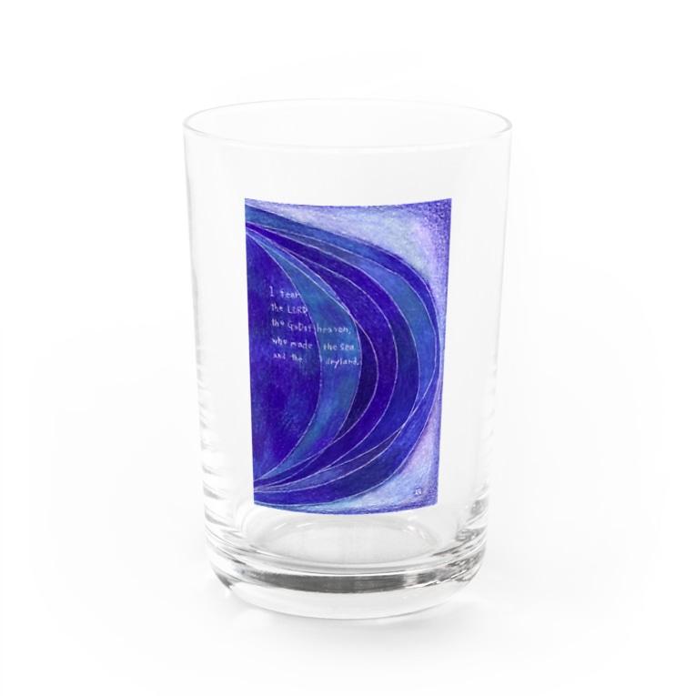 attsjamのI fear the LORD. Water Glass