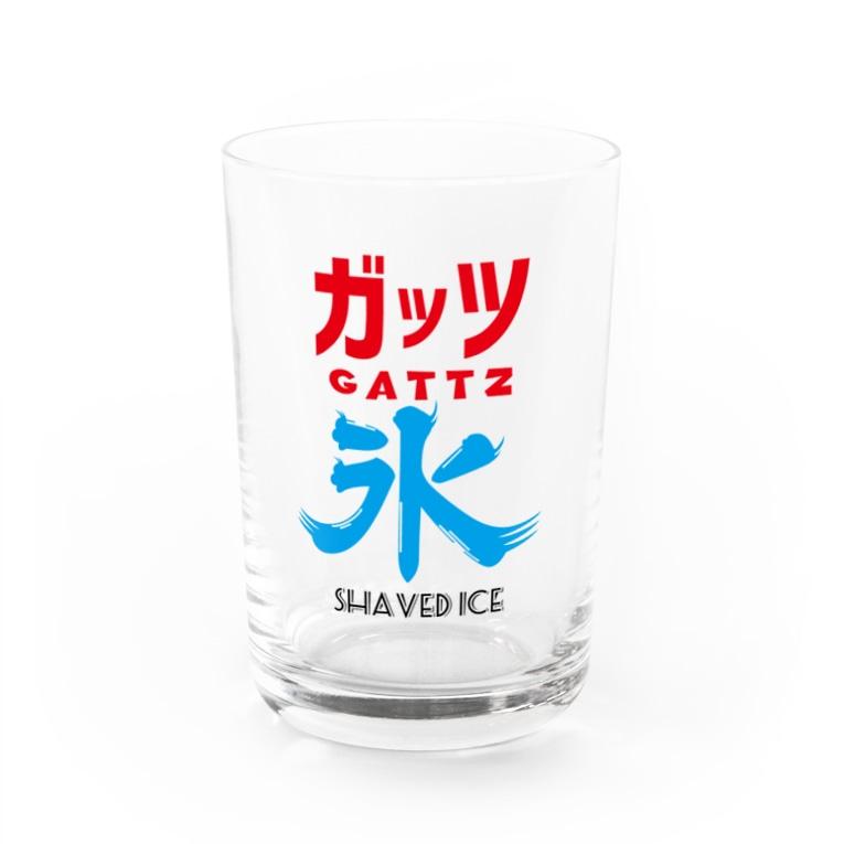 ガッツのガッツ氷 Water Glass
