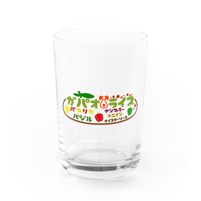mojimojiのフード屋さんの『ガパオライス』 Water Glass