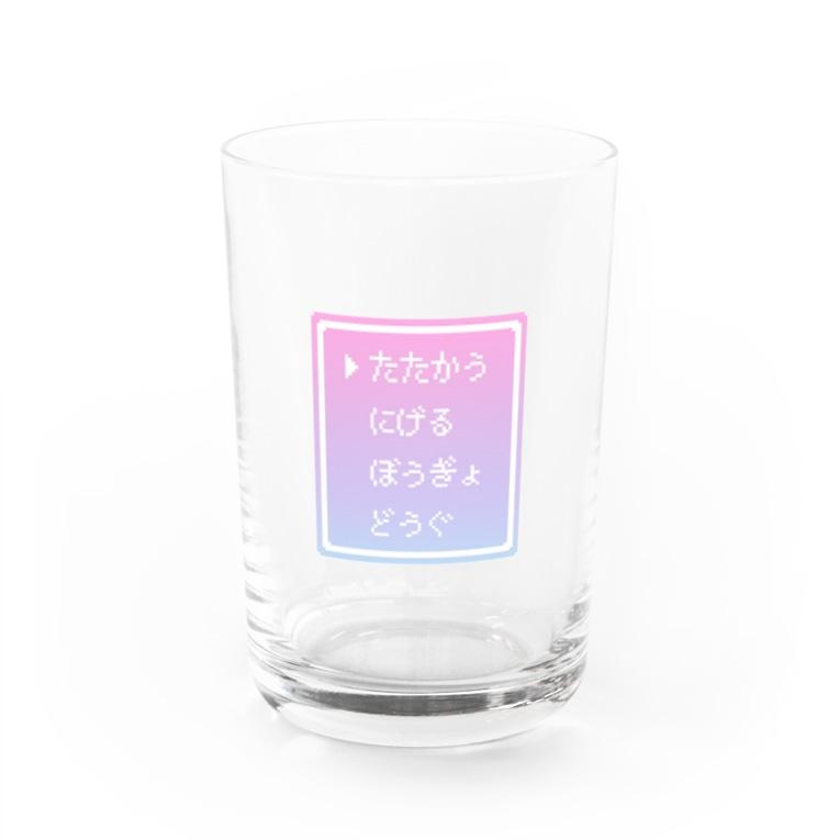 IENITY / MOON SIDEの▶たたかう Pixel Command #ゆめかわ.ver Water Glass