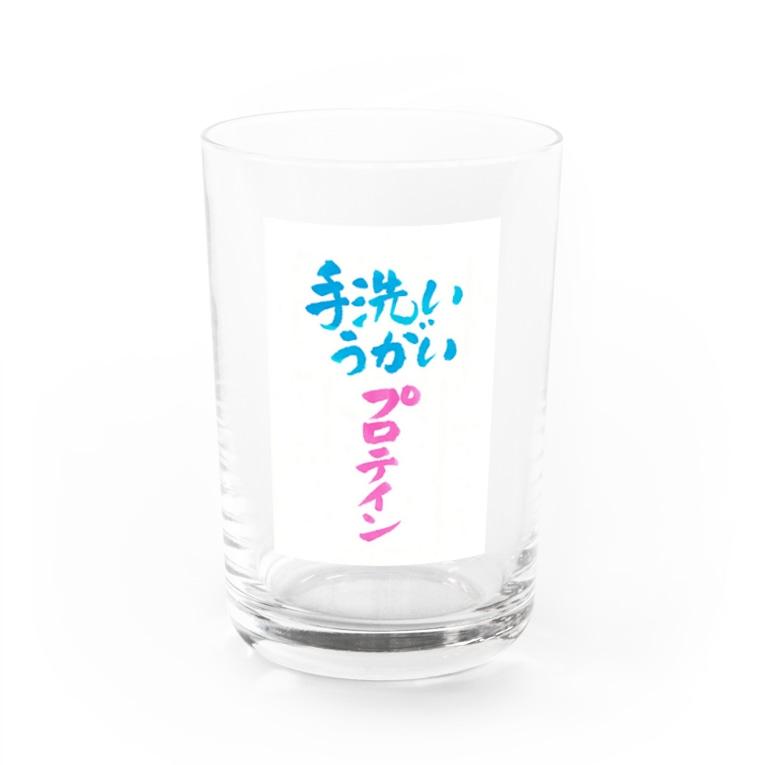 みのみのの手洗いうがいプロテイン Water Glass