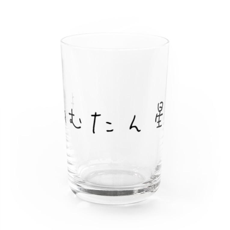 Yatamame-縁-のYatamame ブランド -ねむたん星人- Water Glass