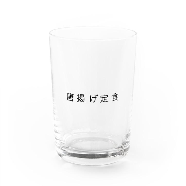 ちいさいはやしの唐揚げ定食 Water Glass
