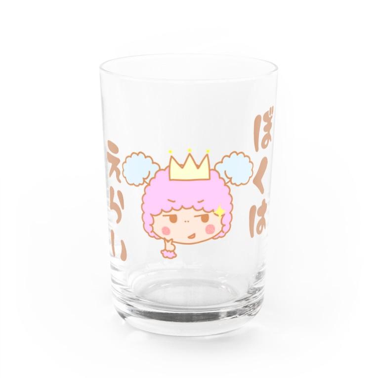 カブチャンホンポのカブチャンホンポ☆ぼくはえらい Water Glass