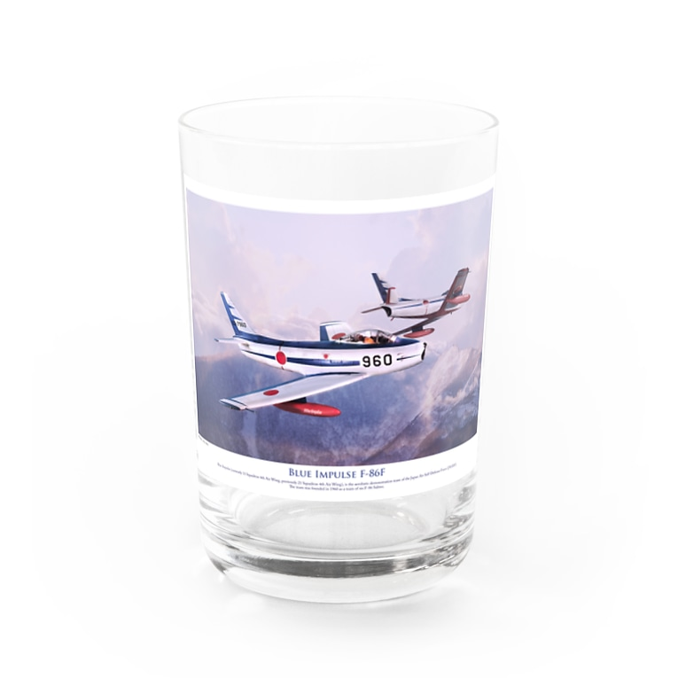 kazu Aviation ArtのF86 Blue Impulse Water Glass