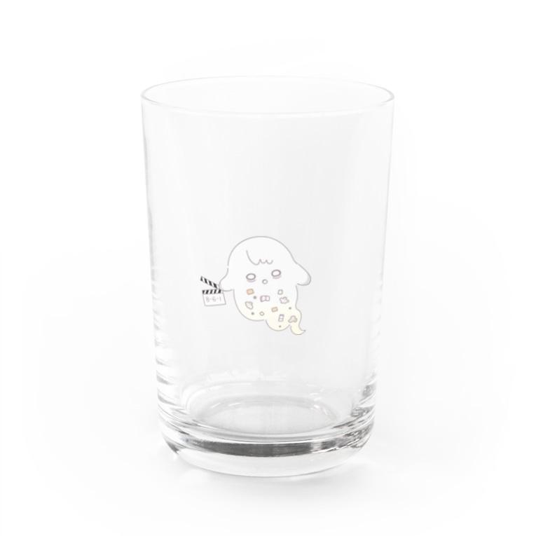 ふるまやぐみのクラムおばけ Water Glass